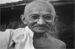 india releases memorial ticket on gandhi jayanti festival in netherlands