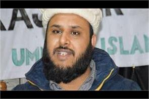 qazi yaseer arrested in kashmir