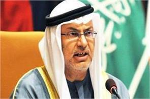 saudi arabia will have to bear the brunt of targeting uae