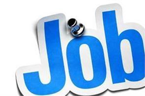 district health society  job salary candidate