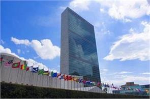 need to ensure compliance with un s proposals against terrorism