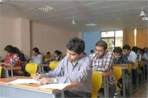 icai cpt 2018  cpt registration exam students icai