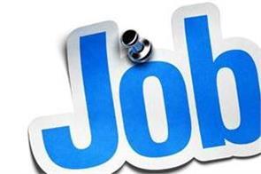 job salary candidate andhra pradesh