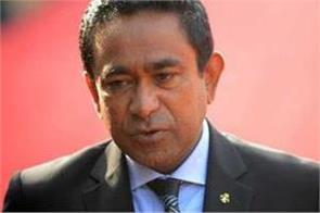 maldives yameen blames defeat on  disappearing ink