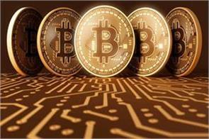 india s first bitcoin atm in bengaluru seized co founder held