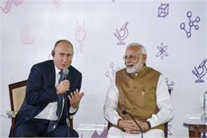 pm modi invited russia to set up defense industrial park in india