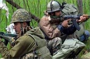 security forces lost their lives in action in sunderbani sector along the loc