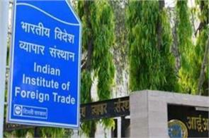 1 48 lakhs package offered to students in iift campus recruitment