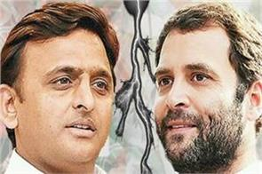 no alliance between sp and congress