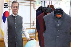 pm modi south korea president moon j in