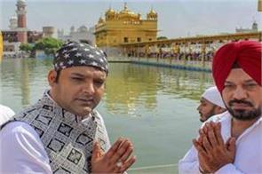gurpreet ghugi kapil sharma who had bowed down shri harimandir sahib