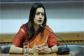 gujarat bjp narendra modi priyanka chaturvedi