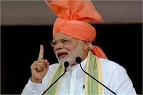 pm modi prime minister saying in haryanavi language