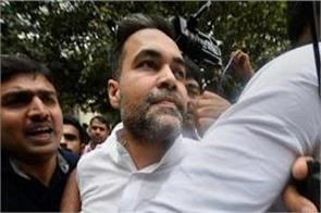 ashish pandey sent to judicial custody for 14 days