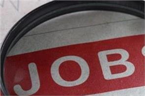 job salary candidate sainik school
