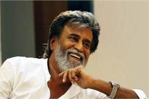 rajinikanth rmm political party