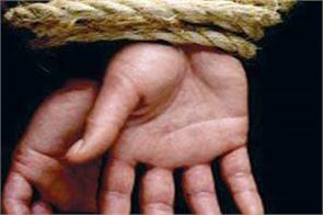 kidnapped woman recovered in poonch rajouri