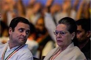 rahul and sonia will be the star campaigners in chattisgarh
