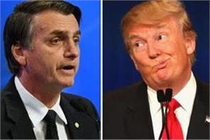 there s only one trump white house to new brazil president