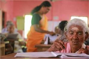 96 year old female topper in kerala s literacy test