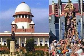 consultation on the center s three states on sabarimala issue
