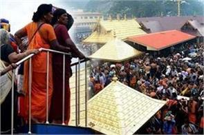 kerala sought cooperation from southern states on sabarimala issue