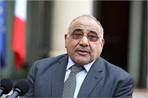 pm designate lets iraqis apply online for cabinet