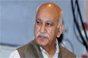 metoo mj akbar assembly elections union
