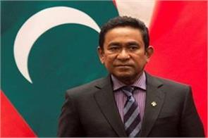 maldives supreme court verifies president yameen s defeat in election