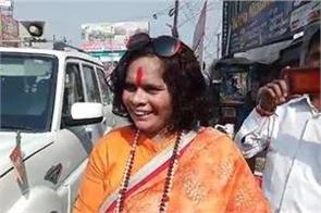 the ram temple will remain as it is sadhvi