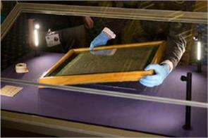 a person arrested in an attempt to steal magnacarta in britain