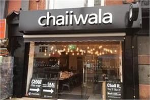 franchise india ties up with uk s popular chaiiwala eatery to invest in india