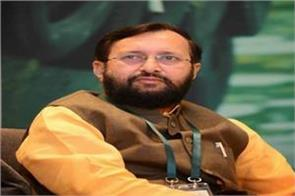 prakash javadekar did not say i did not get letter of iit madras