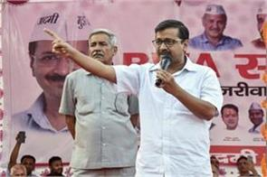 kejriwal has written a letter to the chief ministers of bjp