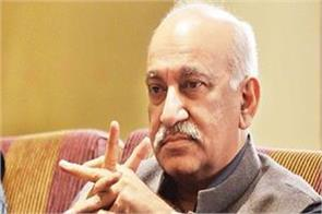 metoo many leaders who came in favor of mj akbar