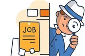 upsc  job salary candidate