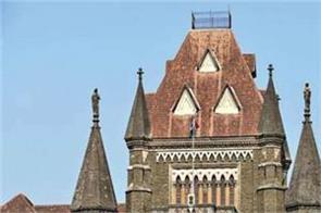maharashtra sarva shiksha abhiyan special children bombay high court