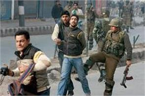 jkp condemn the action against reporters in kashmir