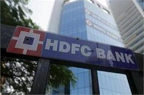hdfc raises retail lending rate by 10 bps