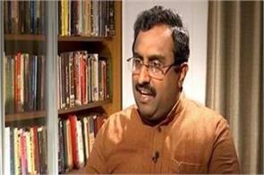 bjp will fight mizoram elections alone ram madhav