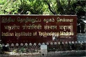 iit madras letter hrd ministe excellent status  disappointed