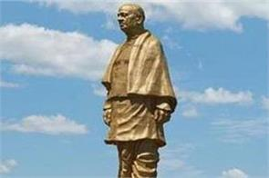 statue of unity   know its specialty
