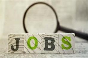 jammu  kashmir police job salary candidate