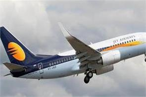jet airways offers diwali offer up to 30 discount booking book
