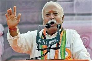 ram temple issue bjp leaders support bhagwat s statement