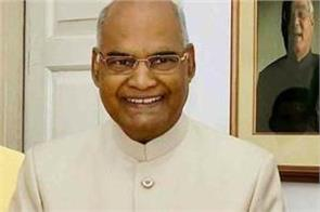 extensive network  colleges flaws  education quality ram nath kovind