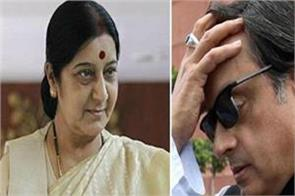 congress leader shashi tharoor condemns sushma s speech in united nations