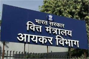 modi government to honor honest taxpayers