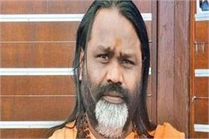 cbi to investigate dati maharaj with flaws rape case