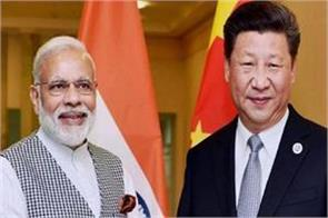 india will sign for internal security cooperation agreement for the first time
